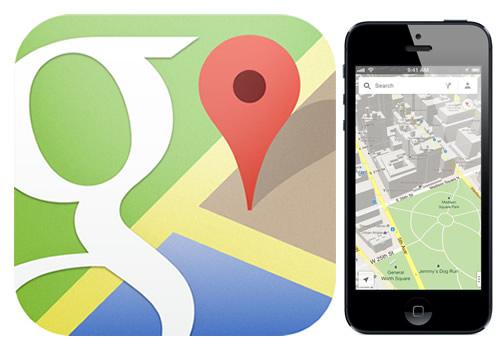 карты приложение скачать бесплатно - фото 3