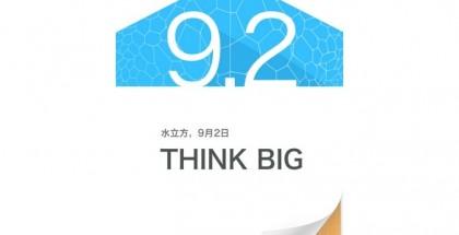 Meizu-MX3-Sept-announcement