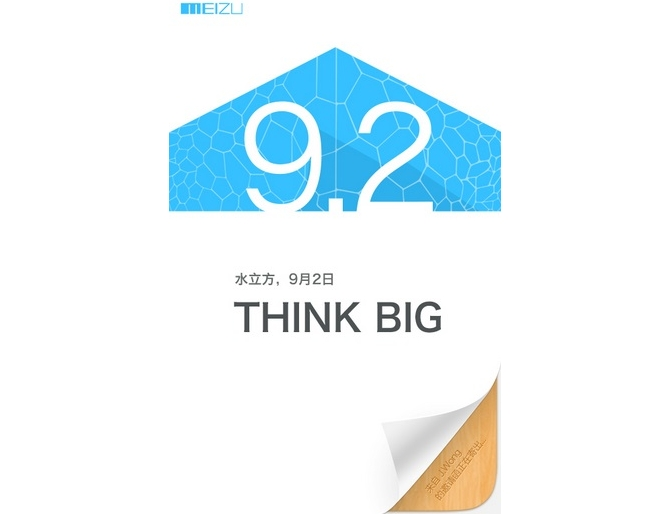 Meizu-MX3-Sept-announcement