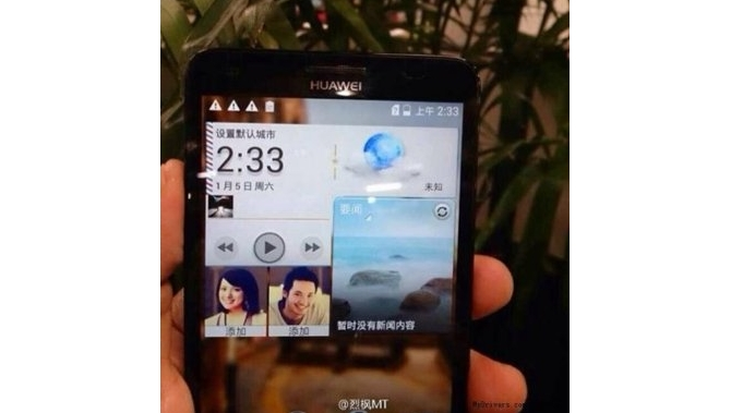 Huawei-Glory-4_full413x550_thumb375x500