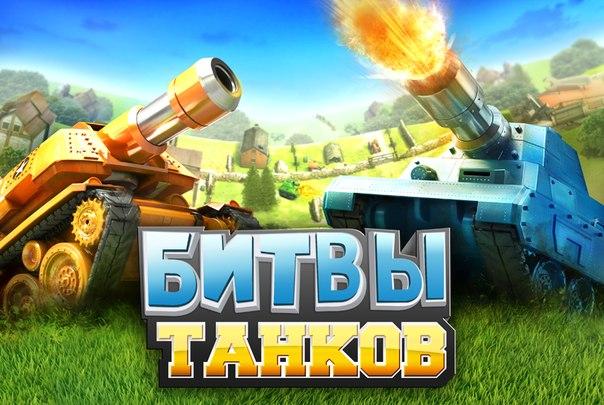 Бесплатные игры гонки ... - top-android.org