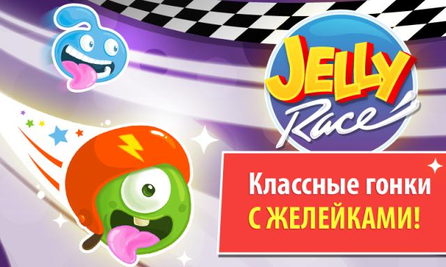 Jelly Defense - Скачать на андроид - YouTube