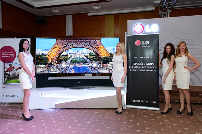 105 inch ULTRA HD TV with curved screen