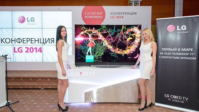 77 inch Curved OLED ULTRA HD TV