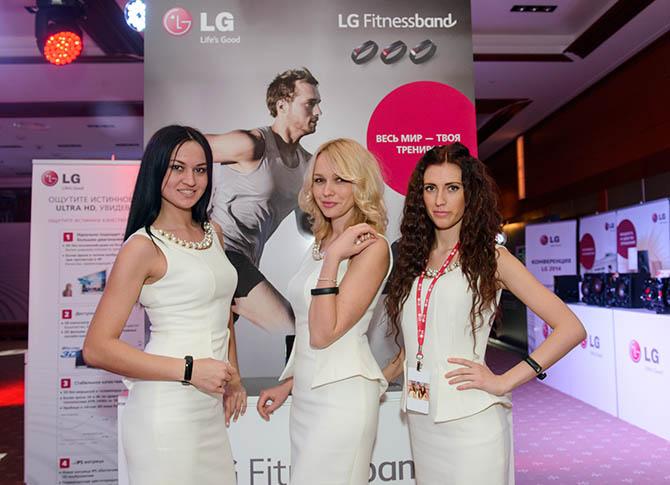 LG Fitness Band