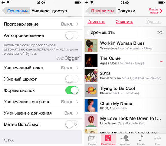 iOS-7-1-beta-2-41