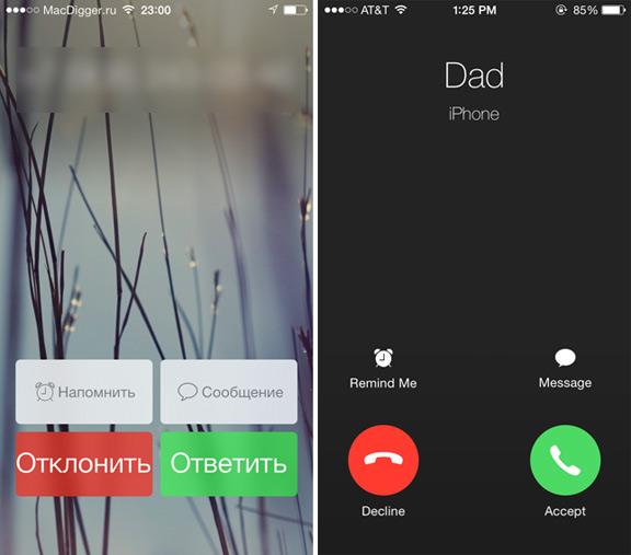 iOS-7-1-beta-3-51
