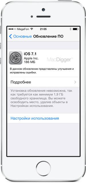 iOS-7-22