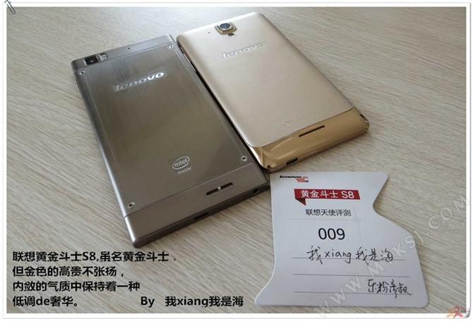 Lenovo-Golden-Warrior-S8-Android