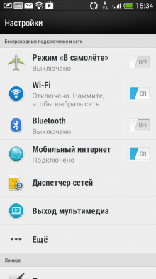 Screenshot_2014-03-31-15-34-32