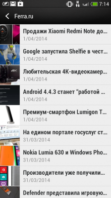 Screenshot_2014-04-01-07-14-31