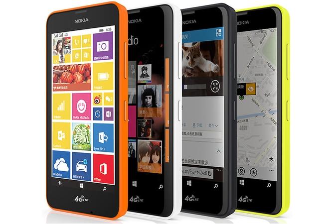 Lumia-636-block-06-jpg