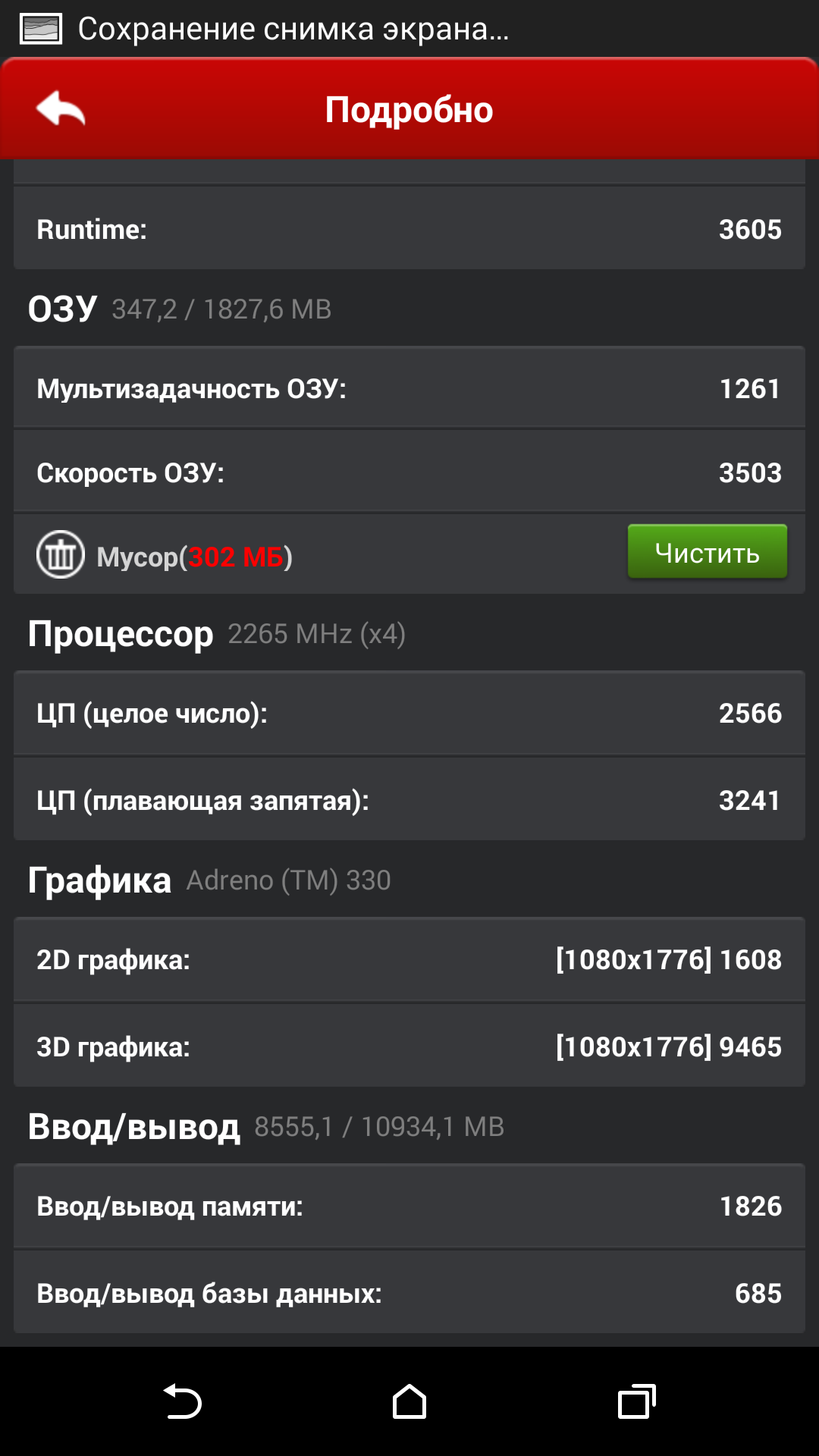 Screenshot_2014-05-19-14-42-14