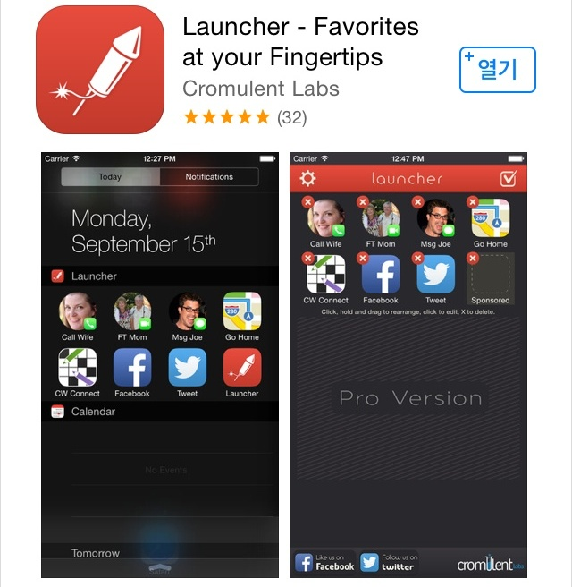 Launcher - Favorites at your Fingertips-2