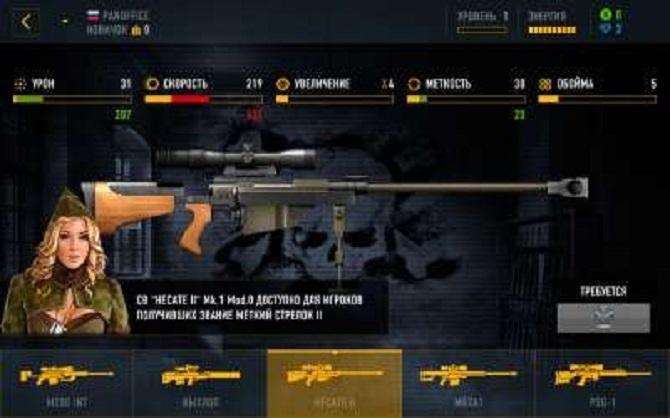 1415384984_sniper-arena3