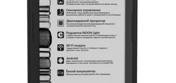 """"""",""""technodaily.ru"""