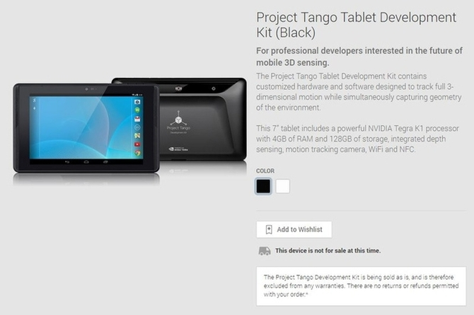 Project-Tango-Google-Play-Screen (1)