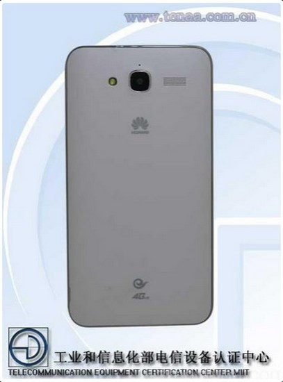 Huawei Ascend GX1-2