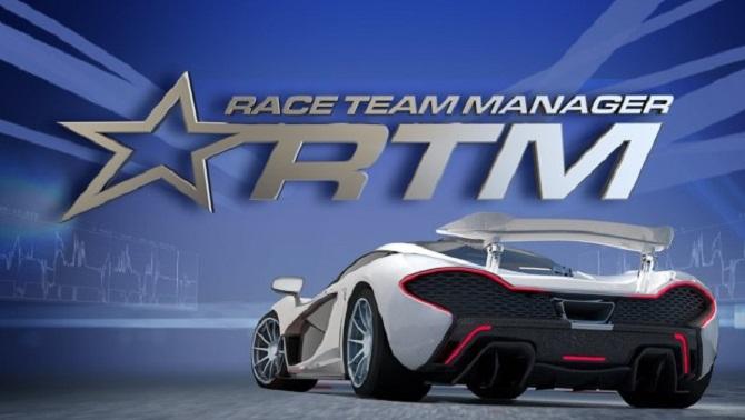симуляторы менеджеров гоночных команд