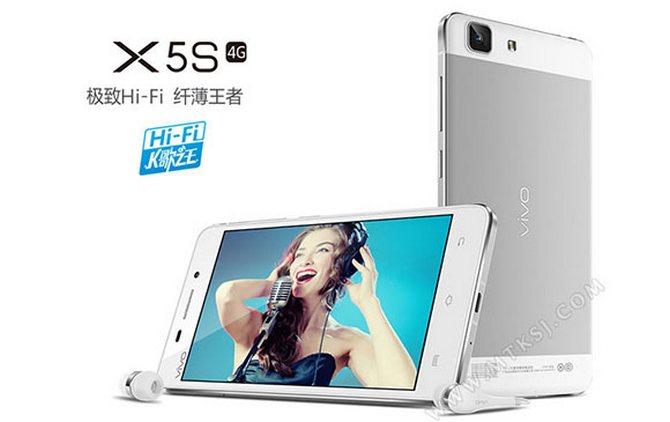 Vivo X5S-2