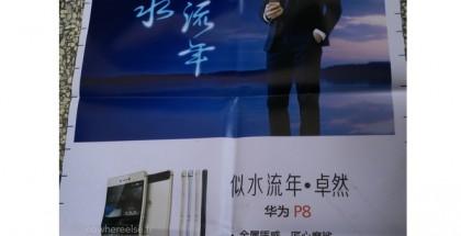 Affiche-Huawei-Ascend-P8-01