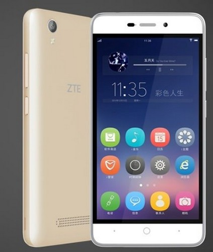 ZTE-Q519T-with-4-000-mAh-Battery-Lollipop-Costs-Less-Than