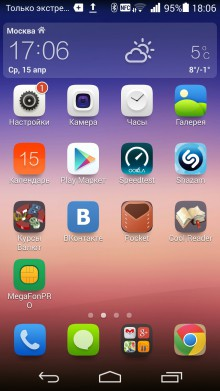 Screenshot_2015-04-15-18-06-55
