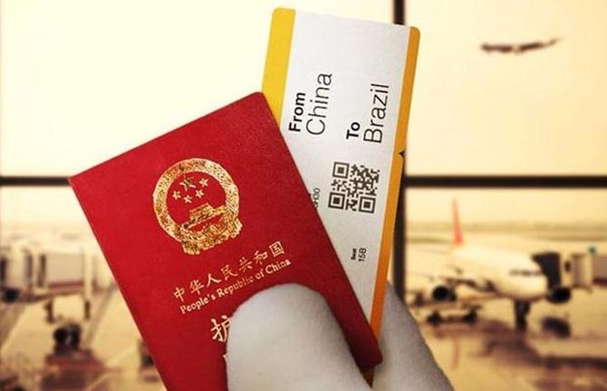 Xiaomi-China-to-Brazil