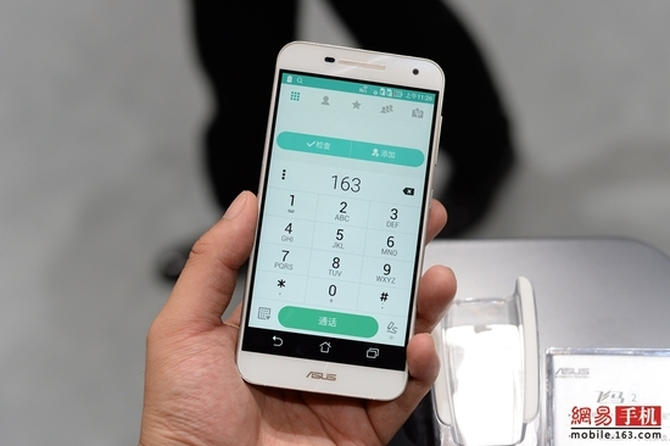 Представлен смартфон Asus Pegasus 2 Plus X550