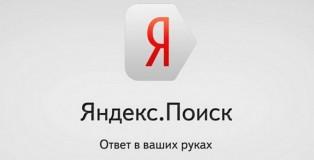 Погода во Владимире на месяц от Гидрометеоцентра, от