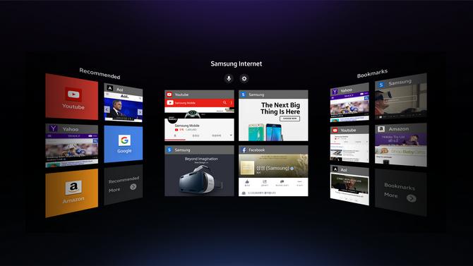 Gear-VR-Internet-Browser_home