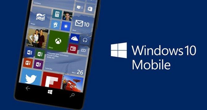 Windows 10 Mobile для старых смартфонов будет доступен сегодня