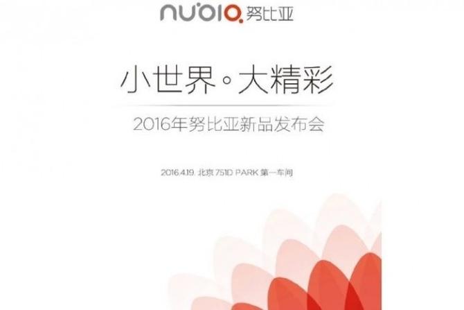 Nubia-Z11-April-19-teaser
