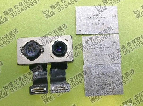 IPhone 7 Plus получит сдвоенную камеру и 256 Гбайт памяти