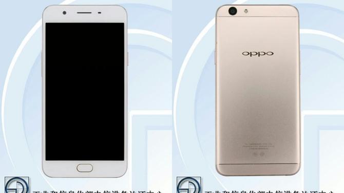 Китайцы показали Oppo A59s сселфи-камерой на16 Мп