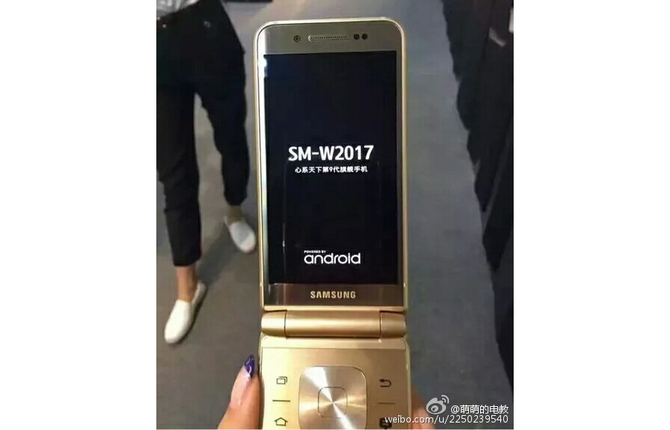 samsung-sm-w2017-front-leaked