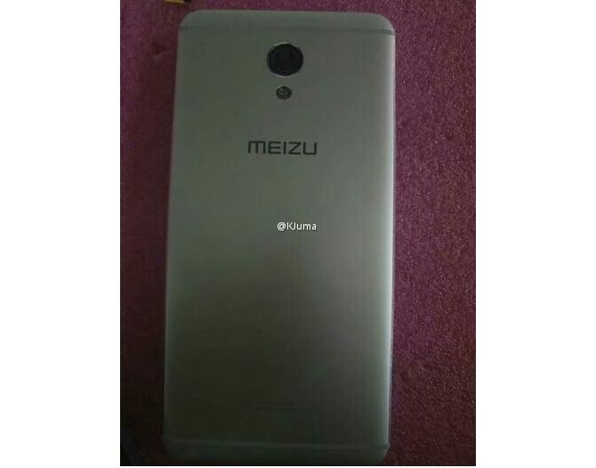 Стартовали продажи телефона MEIZU M3E