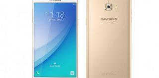 Samsung выпустила смартфон Galaxy C7 Pro