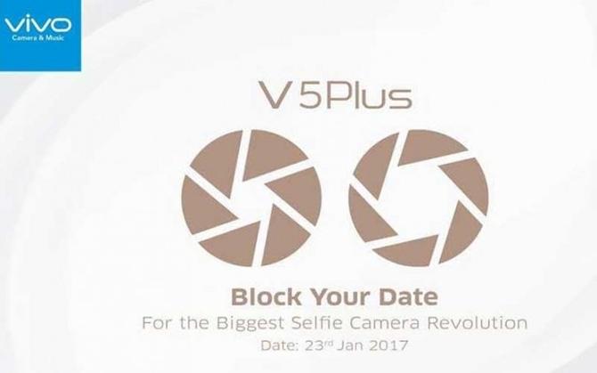 Ксередине зимы представят Vivo V5 Plus сосдвоенной камерой