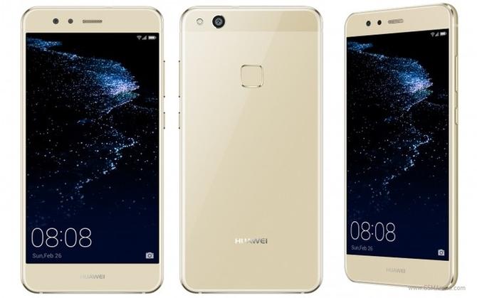 Стала известна цена телефонов Huawei P10 иP10 Plus в РФ