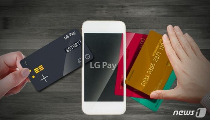 LG-pay-main