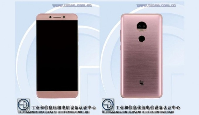 LeEco-Le-X850-price-specs-and-release-date