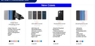 Известна стоимость аксессуаров для Samsung Galaxy S8