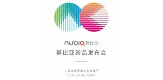 ZTE представит новый смартфон Nubia 6 апреля