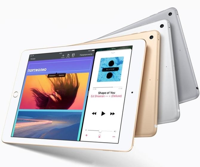 iPad-new5