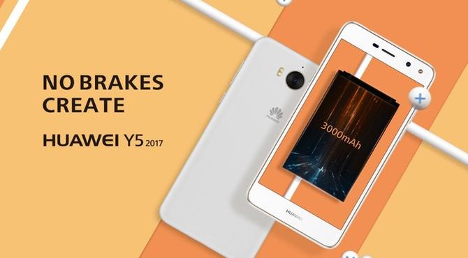 Huawei Y5 2017 c свежей Easy Key представлен официально