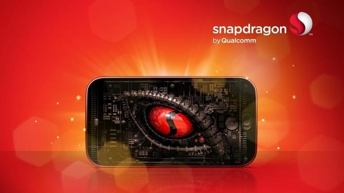 Qualcomm анонсирует Snapdragon 660 наследующей неделе