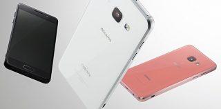 Samsung Galaxy Feel представлен официально