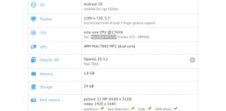 Смартфон LG M320 засветился в GFXBench