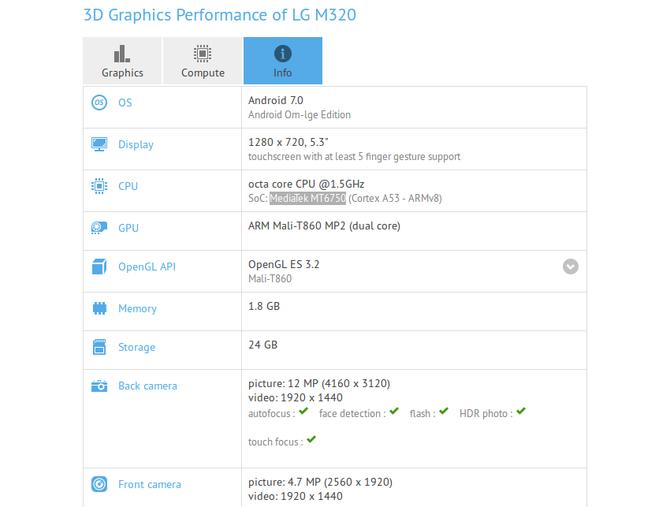 Новый смартфонLG на андроид 7.0 Nougat засветился вглобальной сети